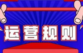 2019玩转抖音短视频初学者最全攻略教程!:抖音快手短视频变现的几大商业模式