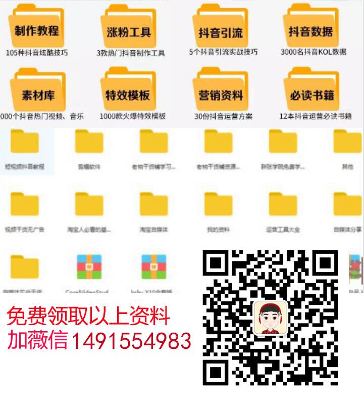 ebdf633c316ded633ca6753af287d597-170