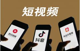 2019抖音怎么加入淘宝链接,抖音短视频上怎么放淘宝链接
