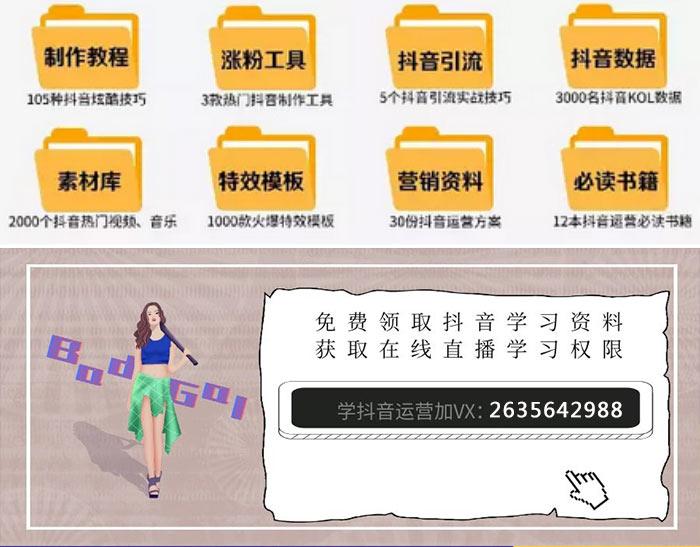 微信图片_20200408144400