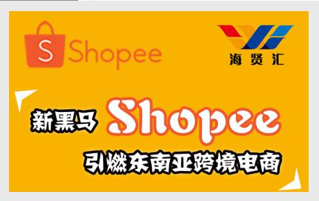 虾皮买家申请退款的流程操作,shopee马来西亚退货流程