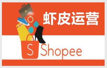 虾皮在国内有几个仓库,shopee深圳仓库在哪里